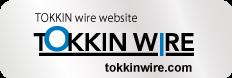 tokkin_wire